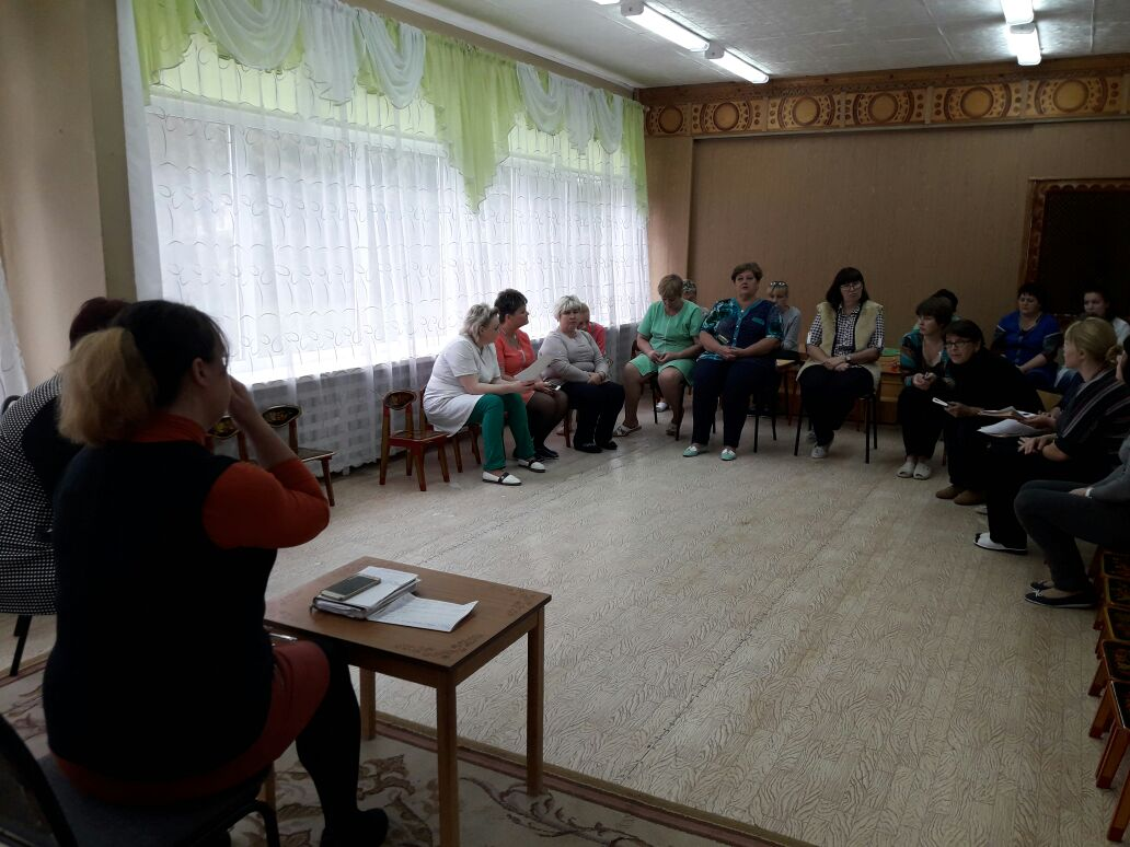 Собрание трудового коллектива